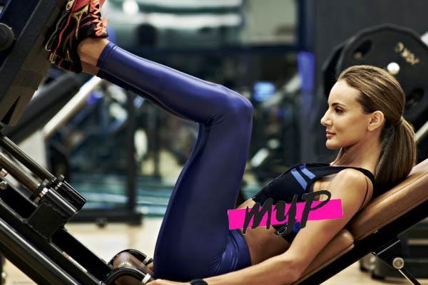 ▷ Requerimientos para la práctica del fitness en 【2020】 1