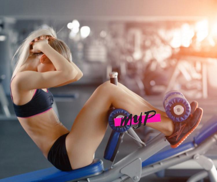 ▷ Conozca 3 ventajas de la práctica regular de actividad física en 【2020】 4