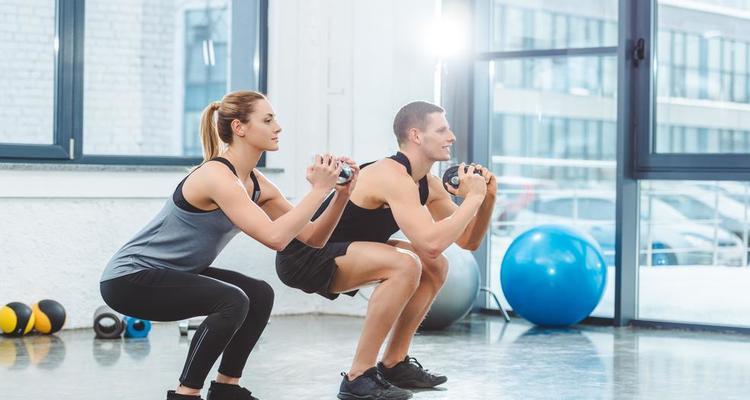 Cómo empezar a hacer ejercicio: 7 consejos importantes para principiantes 3